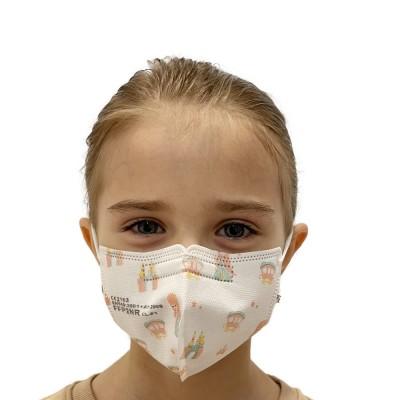 Respirátor Kids Hanma™ FFP2 NR Pink